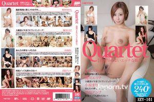 四重奏 【讓人受不了的淫蕩女孩們】 : 樞木美栞,瀧川惠里菜,小泉瑪莉,君島安娜
